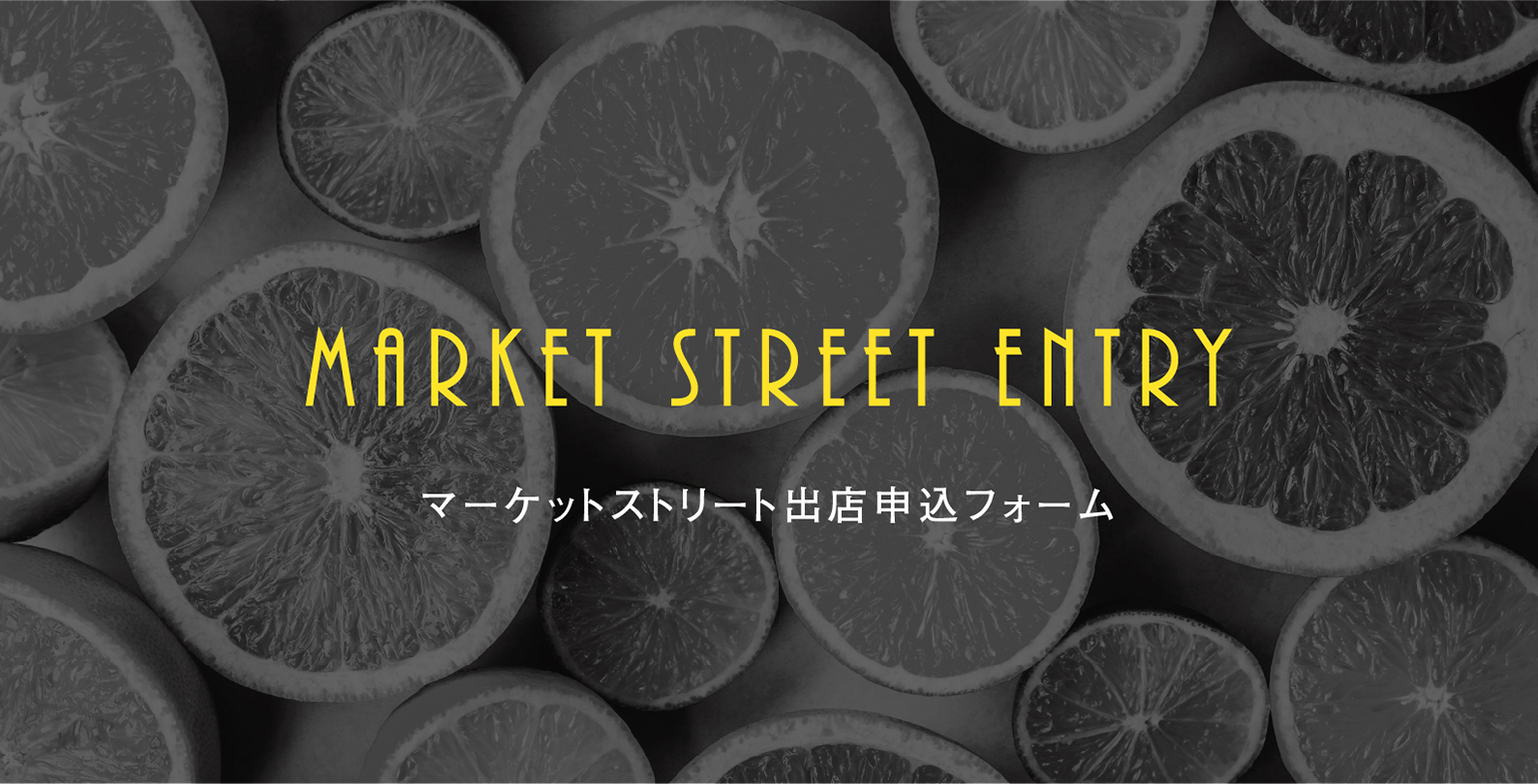 MARKET STREET RECRUITMENT